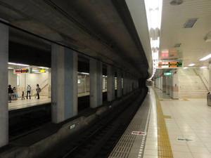 Itayado009