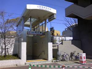 Nishidai000
