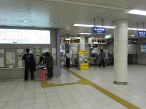 Nishidai009_2