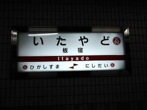 Itayado000